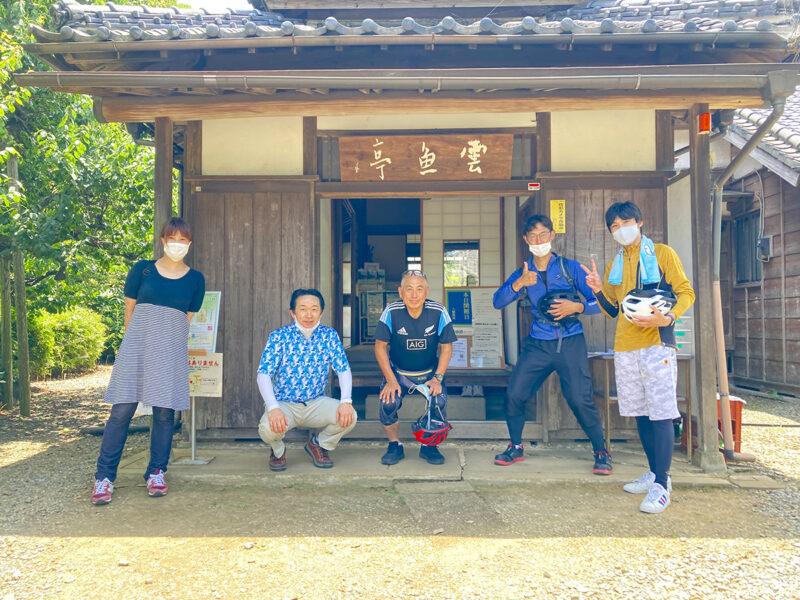 ゆるポタ 小川芋銭 雲魚亭3